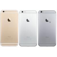 iphone 6 tom bagplade