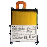 Sony Xperia Z1 Batteri