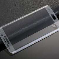 Samsung Galaxy S6 Edge Panserglas Sølv