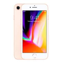 Iphone8_GLD